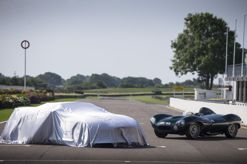 Jaguar Project 7 reveal
